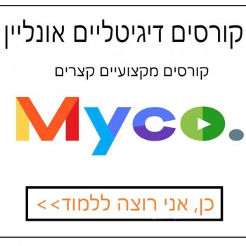 myco_optimized